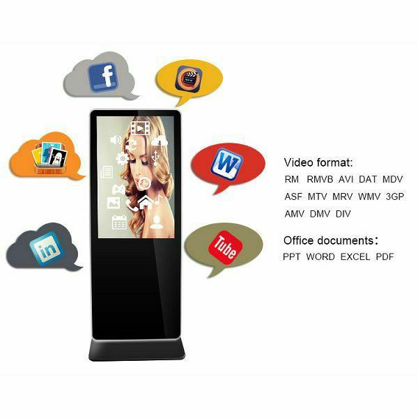 Info kiosk MWE821, 46