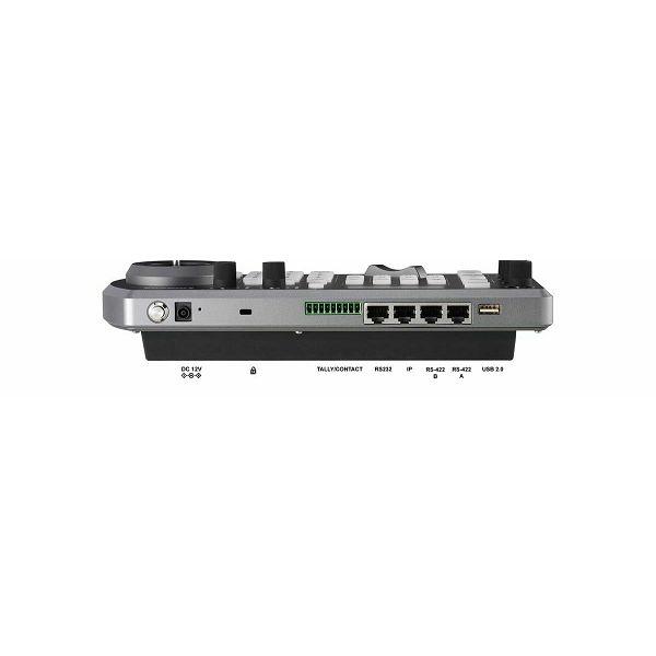 Lumens upravljalnik za IP PTZ kamere VS-KB30