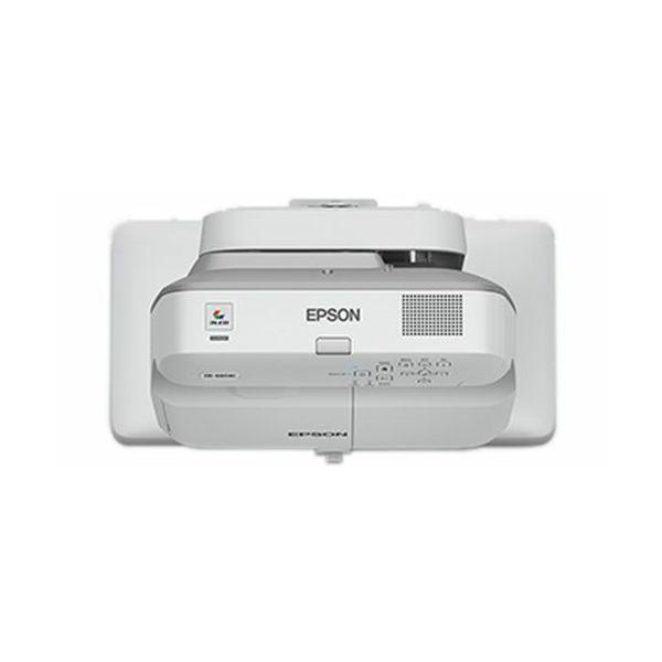 Projektor Epson EB-685W, 3LCD, WXGA (1280 x 800), 3500 ANSI lumnov
