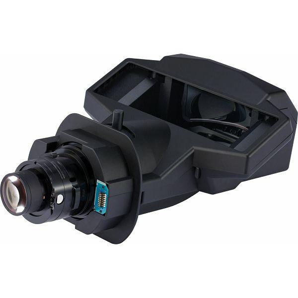 Ultra širokokotni objektiv Hitachi FL920