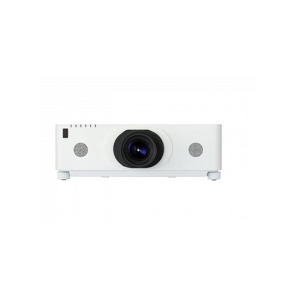 Projektor Hitachi CP-WU8700, LCD, WUXGA (1920x1200) ločljivost, 7000 ANSI lumnov, brez objektiva